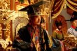 Hậu duệ nhà Trần của Đại Việt trở thành Hoàng đế Trung Hoa?