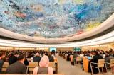 Hội đồng nhân quyền Liên Hợp Quốc