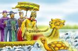 Anh hùng áo vải, Một vài điều ít người biết về Lê Lợi bị lược đi trong Toàn thư