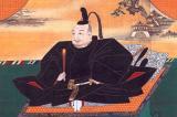 danh tướng Tokugawa Ieyasu