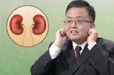 Hai phương pháp giúp bổ thận khí của Đông y