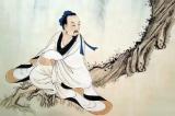 """Đạo Trung Dung và lý niệm """"Trung chính bình hoà"""" thời xưa"""
