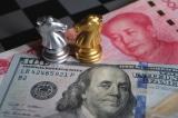 Mỹ vẫn vượt Trung Quốc trong tài trợ cho WHO chống COVID-19
