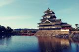 Tạp cảm của một chuyến đi Nhật