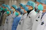 Viêm phổi Vũ Hán, Virus Corona