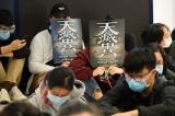trời diệt Trung cộng, biểu ngữ, Hồng Kông, biểu tình Hồng Kông