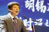 """Trung Quốc: """"Mỹ không thật lòng mong tốt cho Việt Nam, mà chỉ muốn lợi dụng"""""""