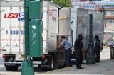 LSQ Trung Quốc tại New York thuê công ty để tiêu hủy lượng lớn tài liệu