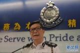 Hồng Kông tuyên bố sẽ không can thiệp vào việc TQ bắt giữ 12 người trên biển