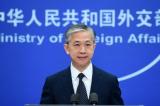 """Trung Quốc gọi các trại tập trung Tân Cương là """"Khu dân cư năm sao"""""""