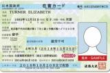 Cảnh sát Nhật Bản phát hiện nhiều vụ làm giả thẻ cư trú cho người Việt, Indo, TQ