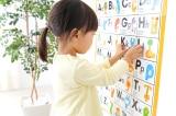 Bộ GD-ĐT sẽ triển khai dạy tiếng Anh cho trẻ mẫu giáo?