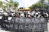 Sinh viên CUHK diễu hành thể hiện tinh thần duy trì đấu tranh chống ĐCSTQ