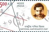 Thiên tài toán học Ramanujan và những công thức đi trước thời đại