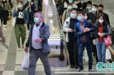 COVID-19: Hồng Kông thắt chặt biện pháp phòng chống làn sóng lây nhiễm thứ 4